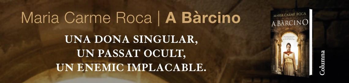 1348_1_barcino_1140x272.jpg